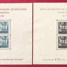 Sellos: SELLOS DE ESPAÑA. SEXTO ANIVERSARIO DE LA LIBERACIÓN DE BARCELONA. 26 ENERO 1945. AYUNTAMIENTO D BCN. Lote 207306613