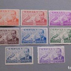 Sellos: ESPAÑA - 1941-1947 - EDIFIL 940/947 - SERIE COMPLETA - MNH** - NUEVOS - CENTRADOS - VALOR CAT. 70€.. Lote 207313100