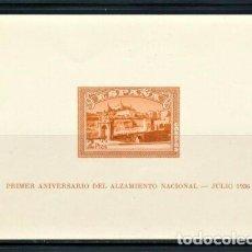 Sellos: HOJAS BLOQUE ALZAMIENTO NACIONAL * 838/839 AÑO 1937 SIN DENTAR. Lote 207340900