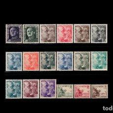 Sellos: ESPAÑA - 1949-53 - EDIFIL 1044/1061 - SERIE COMPLETA - MNH** - NUEVOS - VALOR CATALOGO 90€.. Lote 207342470