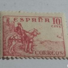 Sellos: SELLO ESPAÑA ESTADO ESPAÑOL. Lote 207447488