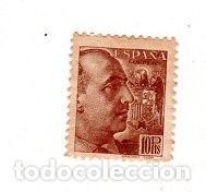 EDIFIL 878. NUEVO SIN CHARNELA. SANCHEZ TODA. (Sellos - España - Estado Español - De 1.936 a 1.949 - Nuevos)