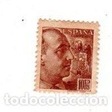 Sellos: EDIFIL 878. NUEVO SIN CHARNELA. SANCHEZ TODA.. Lote 207467651