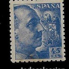 Francobolli: ESTADO ESPAÑOL - GENERAL FRANCO - EDIFIL 926 - 1940-45. Lote 207468303