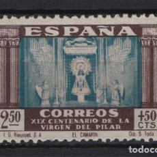 Sellos: TV_001/ ESPAÑA 1940, EDIFIL 911 MNH**, VIRGEN DEL PILAR. Lote 207528555