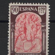 Sellos: TV_001/ 1940, EDIFIL 908 (º), VIRGEN DEL PÌLAR. Lote 207541048