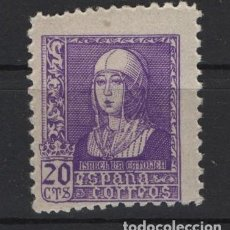 Sellos: TV_001/ ESPAÑA 1938-39, EDIFIL 855 MNH**, ISABEL LA CATOLICA. Lote 207541856