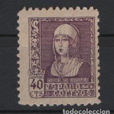 Sellos: TV_001/ ESPAÑA 1938-39, EDIFIL, 858 MNH**, ISABEL LA CATOLICA. Lote 207543536
