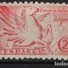 Sellos: TV_001/ ESPAÑA 1942, EDIFIL 952 MNH**, PEGASO. Lote 207544250