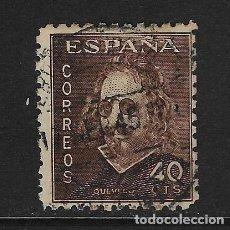 Sellos: ESPAÑA. EDIFIL Nº 989 USADO Y DEFECTUOSO. Lote 207737263