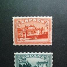 Sellos: 1937 ED SH 836/37* SELLOS CONMEMORATIVOS DEL I ANIVERSARIO DEL ALZAMIENTO NACIONAL.. Lote 207898938
