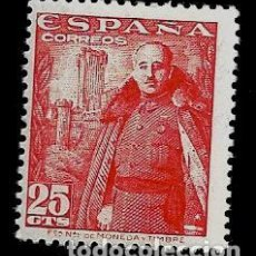 Francobolli: ESTADO ESPAÑOL - FRANCO CASTILLO DE LA MOTA - EDIFIL 1024 - 1948-54 - NUEVO. Lote 207963838
