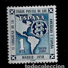 Francobolli: ESTADO ESPAÑOL -VI CONGRESO DE LA UNION POSTAL DE LAS AMERICAS Y ESPAÑA - EDIFIL 1091 - 1951. Lote 207964493