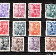 Sellos: ESPAÑA 1939 EDIFIL 867/78 SERIE COMPLETA NUEVOS GENERAL FRANCO **. Lote 208191227