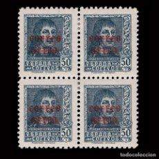 Sellos: 1938.FERNANDO CATÓLICO.50C.CENTRADO.BLQ 4.NUEVO*.EDIFIL 845. Lote 208444320