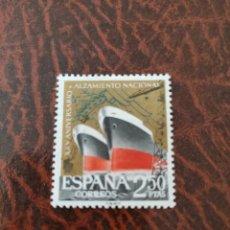 Sellos: SELLO ESPAÑA II CENTENARIO VARIEDADES 1961 EDIFIL 1359E ** MNH IMPRESIÓN DEL SELLO.... Lote 208788732