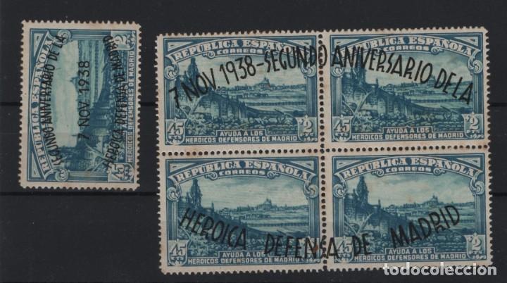 R75/ ESPAÑA 1938, EDIFIL 289/90 MH*, II ANIV. DE LA DEFENSA DE MADRID, CATALOGO 22,00 € (Sellos - España - Estado Español - De 1.936 a 1.949 - Nuevos)