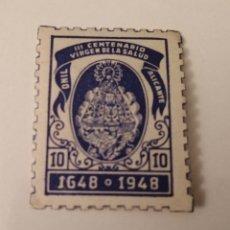 Sellos: ONIL. ALICANTE. III CENTENARIO VIRGEN DE LA SALUD. 1948. Lote 209741962