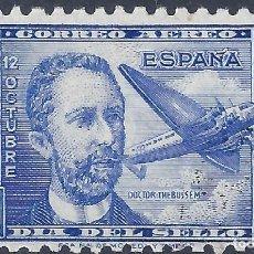 Sellos: EDIFIL 983 DR. THE-BUSSEM. DÍA DEL SELLO Y FIESTA DE LA HISPANIDAD 1944. VALOR CATÁLOGO:61 €. MNH **. Lote 209990481