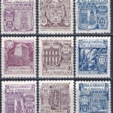 Sellos: EDIFIL 974-982 MILENARIO DE CASTILLA 1944. EXCELENTE CENTRADO. VALOR CATÁLOGO: 50 €. MNH **. Lote 210108045