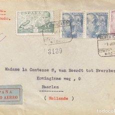Sellos: ESTADO ESPAÑOL, CARTA CIRCULADA EN EL AÑO 1946. Lote 210176397