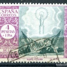 Sellos: EDIFIL 901. 4 PTS DEL PILAR, MATASELLADO.. Lote 210198660