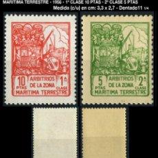 Sellos: SELLOS FISCALES - ARBITRIOS DE LA ZONA MARITIMA TERRESTRE - 1956 - 1ª CLASE 10 PTAS - 2ª CLASE 5 PTA. Lote 210255235