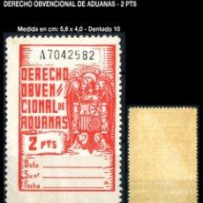 Sellos: SELLO FISCAL - DERECHO OBVENCIONAL DE ADUANAS - 2 PTS - 1940 - REF1028. Lote 210255435
