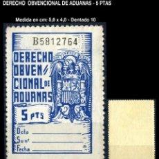 Sellos: SELLO FISCAL - DERECHO OBVENCIONAL DE ADUANAS - 5 PTAS - 1941 - REF1026. Lote 210255953