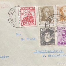 Sellos: ESPAÑA, CARTA CIRCULADA EN EL AÑO 1949. Lote 210272393