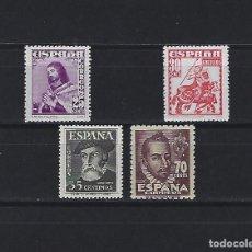 Sellos: 1033/34 Y 1035/36 PERSONAJES FERNANDO III BONIFAZ H. CORTES MATEO ALEMAN NUEVOS BUEN CENTRAJE. Lote 210336196
