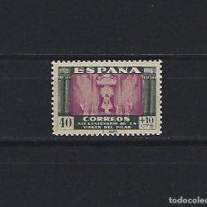 Sellos: 998 VIRGEN DEL PILAR ZARAGOZA NUEVO SIN CHARNELA BIEN CENTRADA. Lote 210337938
