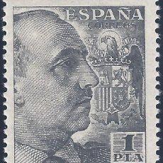 Sellos: EDIFIL 1056 CID Y GENERAL FRANCO 1949-1953. EXCELENTE CENTRADO. VALOR CATÁLOGO: 18 €. MNH **. Lote 210343347