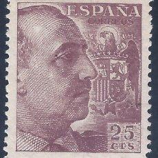 Sellos: EDIFIL 1048A GENERAL FRANCO 1950. CENTRADO DE LUJO. AUTÉNTICO. VALOR CATÁLOGO: 80 €. MNH **. Lote 210344901