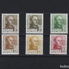 Sellos: 1020/23 GENERAL FRANCO CON VARIEDADES NUEVO SIN CHARN.BUEN CENTRAJE. Lote 210347618