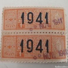 Sellos: BARCELONA CNS. 2 CUPONES 1 PESETA. 1941. Lote 210356618
