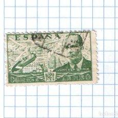 Sellos: EDIFIL 945 CORREO AEREO JUAN DE LA CIERVA. SELLO USADO 2 PTA COLOR VERDE 1941-50. Lote 210378667