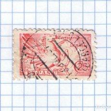 Sellos: EDIFIL 952 PEGASO CORRESPONDENCIA URGENTE 25 CENT. SELLO USADO DENTADO. Lote 210378855
