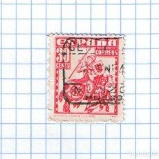 Sellos: EDIFIL 1034 ALMIRANTE RAMON BONIFAZ SELLO USADO 30 CENTS ROJO 1948. Lote 210379087