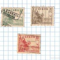 Sellos: EDIFIL 1044 EL CID LOTE 3 SELLOS USADOS (VALORES 5 10 Y 15 CTS) 1948. Lote 210379372