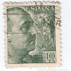 Sellos: EDIFIL 1051 PERFIL DE GENERAL FRANCO Y ESCUDO ESPAÑA 40 CTS SELLO USADO. Lote 210379797