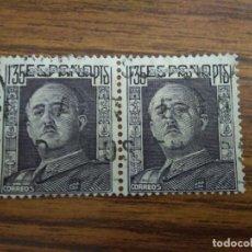 Sellos: EDIFIL 1061 PERFIL DE FRANCO 1,35 PTS PAREJA SELLO USADO 1948. Lote 210380112