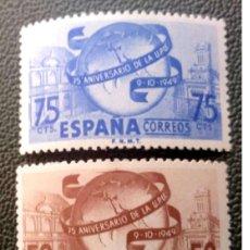 Sellos: ESPAÑA. 1063/64 ANIVERSARIO UPU: DÍA DEL SELLO. 1949. SELLOS NUEVOS Y NUMERACIÓN EDIFIL.. Lote 210414151