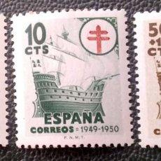 Sellos: ESPAÑA. 1066/68 PRO TUBERCULOSOS. CRUZ DE LORENA EN ROJO. 1949. SELLOS NUEVOS Y NUMERACIÓN EDIFIL.. Lote 210414153
