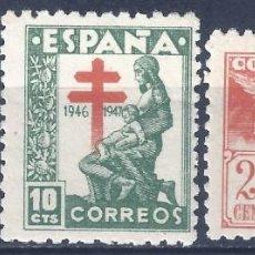 Sellos: EDIFIL 1008-1010 PRO TUBERCULOSOS 1946 (SERIE COMPLETA). MNH **. Lote 210560860