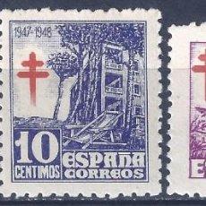Sellos: EDIFIL 1017-1019 PRO TUBERCULOSOS 1947 (SERIE COMPLETA). MNH **. Lote 210561091