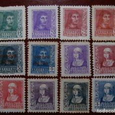 Sellos: PRIMER CENTENARIO-1938-1939-FERNANDO EL CATOLICO-EDIFIL 841/844-841A-844A-ISABEL-EDIFIL-855/860.. Lote 210584380