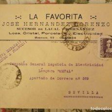 Sellos: CENSURA MILITAR GRANADA 1939 SOBRE COMERCIAL LA FAVORITA. Lote 210604286