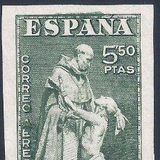 Sellos: EDIFIL 1004S DÍA DEL SELLO. FIESTA DE LA HISPANIDAD 1946. VALOR CATÁLOGO: 44 €. MNH **. Lote 210613306