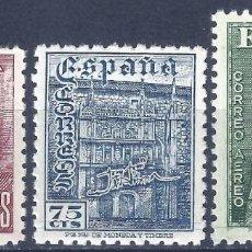 Sellos: EDIFIL 1002-1004 DÍA DEL SELLO. FIESTA DE LA HISPANIDAD (SERIE COMPLETA). EXCELENTE CENTRADO. MNH **. Lote 210614820